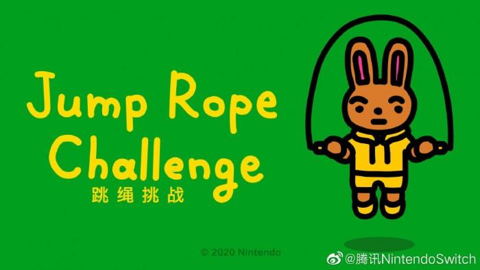 NS热门免费游戏《跳绳挑战》已正式上线国服Nintendo e商店,免费开放下载