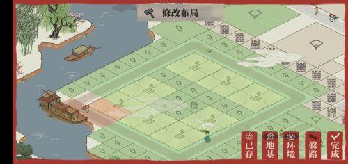 给大家带来了江南百景图应天府城外菜地最佳布局推荐,一起来看看吧