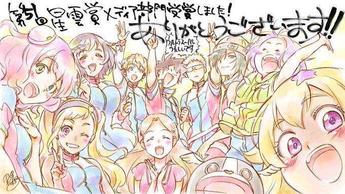「彼方的阿斯特拉」获得第51届日本星云奖 高中生彼方与其他8名少年少女踏上宇宙旅程