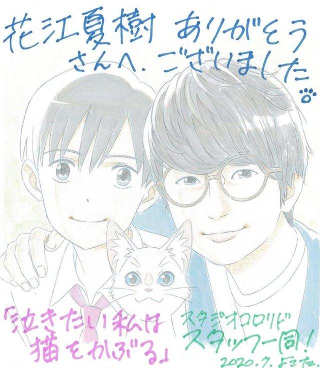 《想哭的我戴上了猫的面》公开了主角声优花江夏树和志田未来的合影绘图