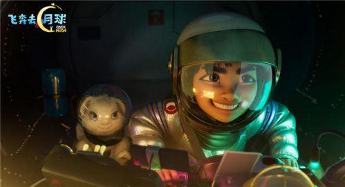 《飞奔去月球》曝光英文主题曲,由女主角菲菲配音的[凯西·昂]演唱