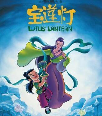 第15届中国长春电影节正在进行中,上海美影厂经典动画获得不少影迷的追捧