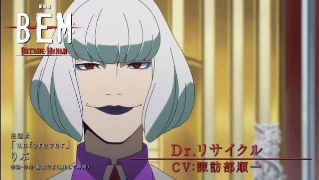《妖怪人间贝姆》剧场版《BEM~BECOME HUMAN~》角色PV里萨库尔篇公开