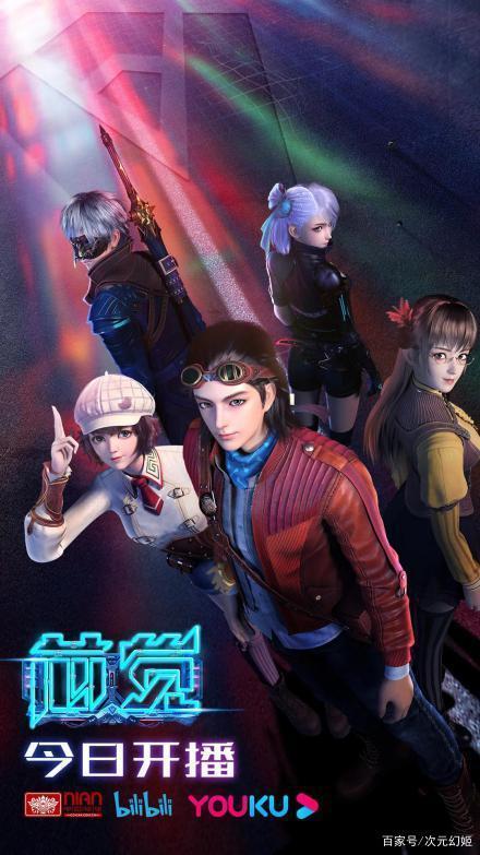 《芯觉》10月13日在哔哩哔哩正式上线,首播即连更两集