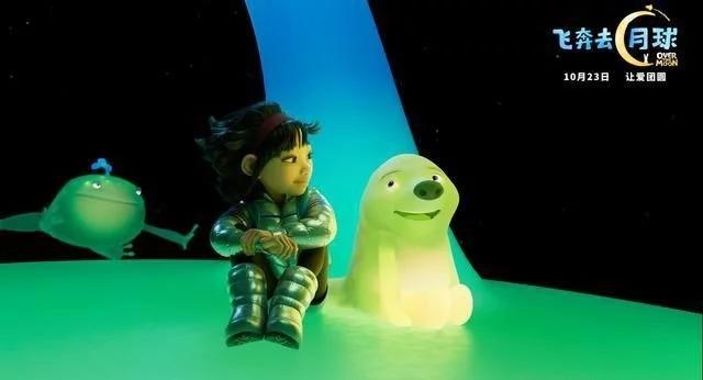 """动画电影《飞奔去月球》将于10月23日上映,李诞银幕配音""""处女秀"""""""