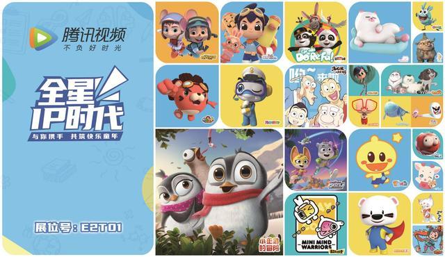 第14届中国授权展在上海新国际博览中心举行