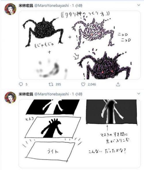 动画导演米林宏昌分享了两张动画电影「幽灵公主」的制作流程图