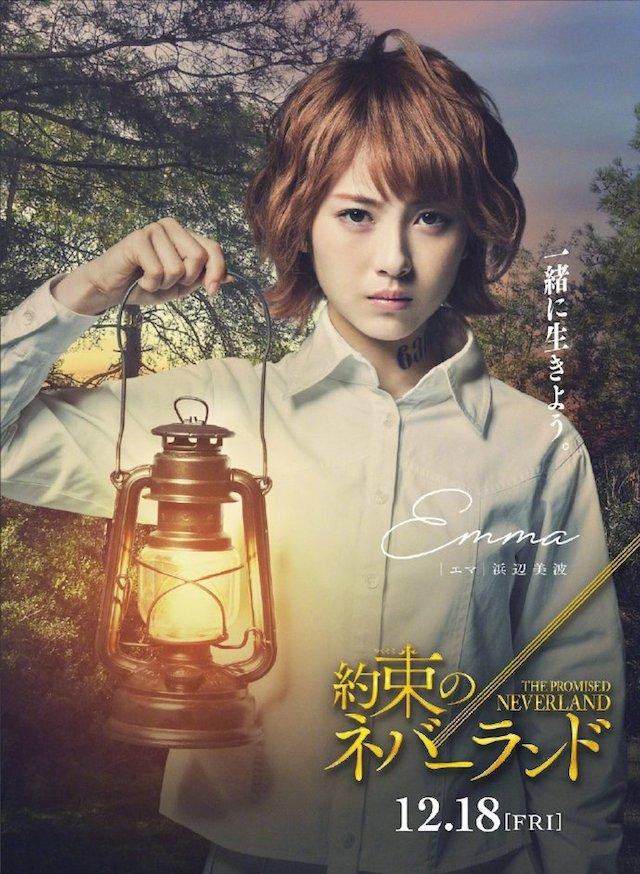真人版「约定的梦幻岛」公开了角色海报,12月18日在日本上映