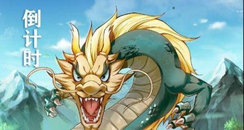 """动画电影《龙神之子》距离全国上映只有2天啦!发布的""""倒计时2天""""版海报"""