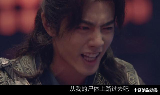 《斗罗大陆》改编的电视剧版备受期待!