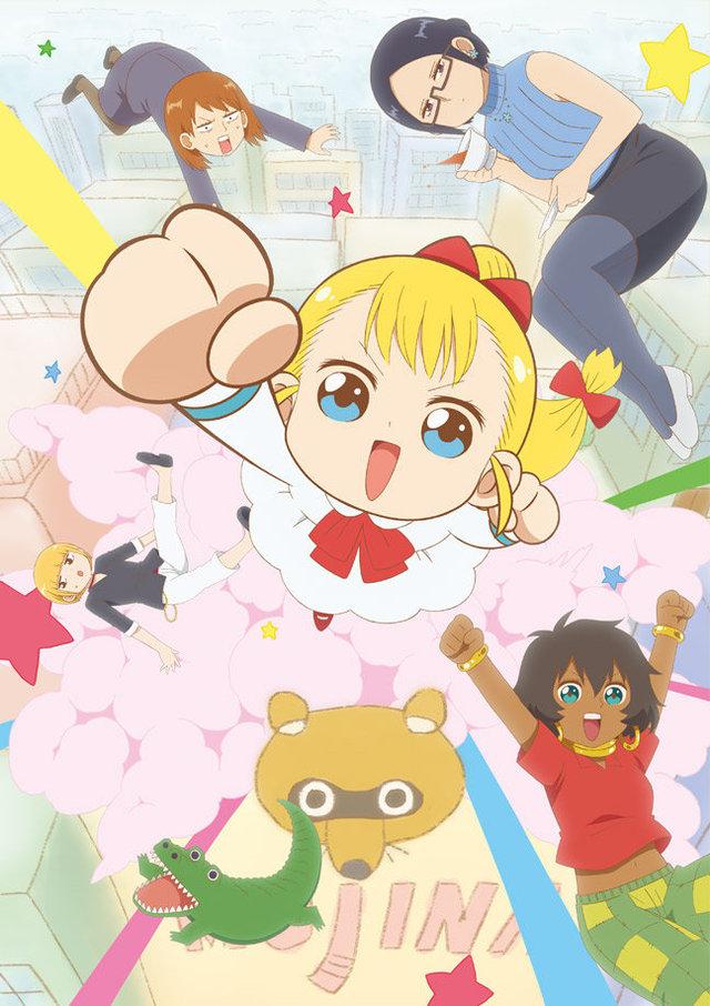 TV动画「幼女社长」新视觉图公开,于2020年10月宣布动画化