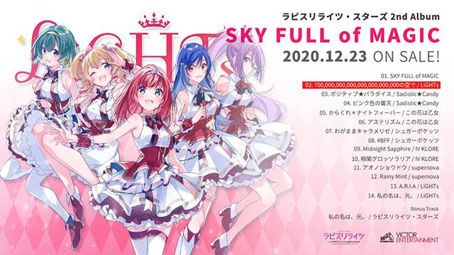 「宝石幻想:光芒重现」专辑cd试听动画公开,将于12月23日发售