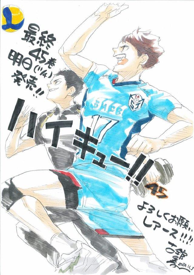 排球少年」漫画第45卷(最终卷)11月4日发售,并公开了宣传绘!