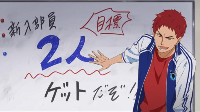 原创TV动画「バクテン!!」第1弹PV公开,2021年4月开始播放
