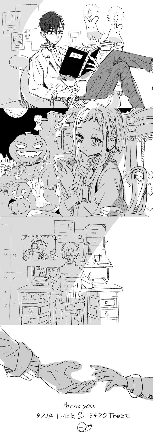 「地缚少年花子君」作者最新企划「かもめモンスター保育園」宣布完结,最新绘图公开