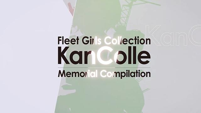「舰队collection」音乐集于公开了单曲「吹雪」的视听动画 还有三首翻唱曲目