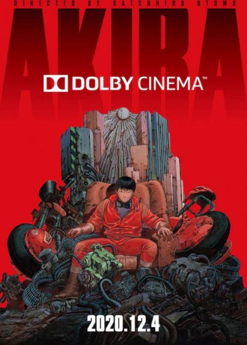 《阿基拉》Dolby版将于12月4日日本上映
