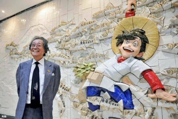 日本著名漫画家矢口高雄2020年11月20日逝世,享年81岁