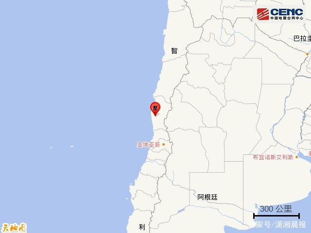 中国地震台网正式测定:智利发生5.3级地震
