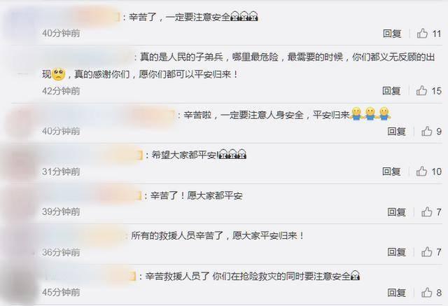 鄱阳湖沿线数千官兵抗洪抢险 上演军民鱼水情