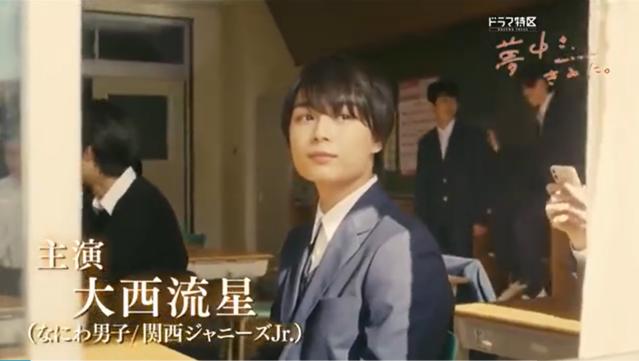 漫改日剧「对你上头了」公开了含主题曲「流星」的预告视频!