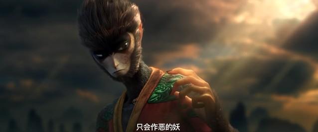 国产动画电影「西游记之再世妖王」定档今年五一,今日发布了定档预告