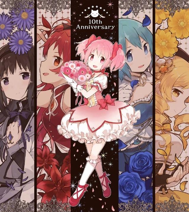 「魔法少女小圆」系列漫画作者绘制10周年贺图公开,该动画也改编成了同名漫画、游戏等