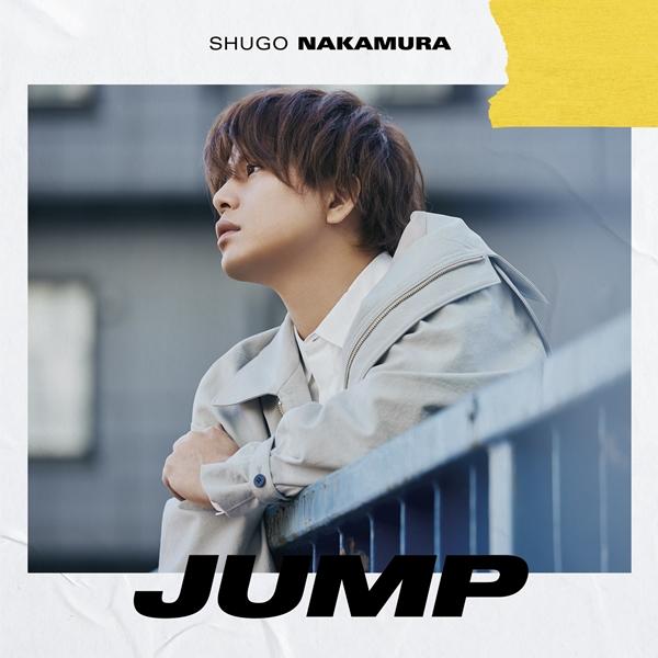 声优歌手仲村宗悟第三张单曲「JUMP」即将发售,通常盘售价1300日元