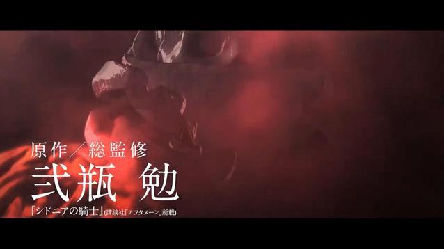「希德尼娅的骑士」新作剧场版「编织爱的行星」正式预告公开,于2021年5月14日上映!
