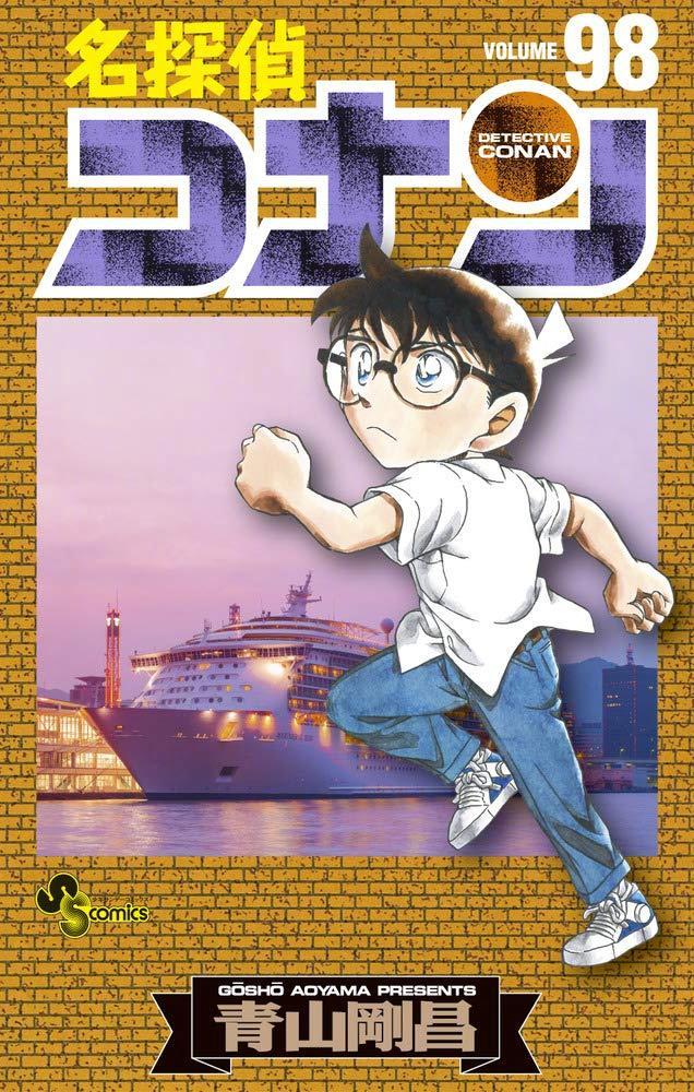 """日本票选""""希望有生之年能完结的长篇漫画""""TOP10结果公布:「名侦探柯南」为榜首"""