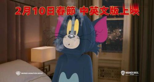 动画电影「猫和老鼠」于公开了国语配音版预告,于2021年3月5日在北美上映