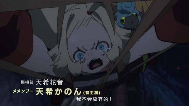 TV动画「SAKUGAN」于日前发布了PV,于2021年10月开始播出