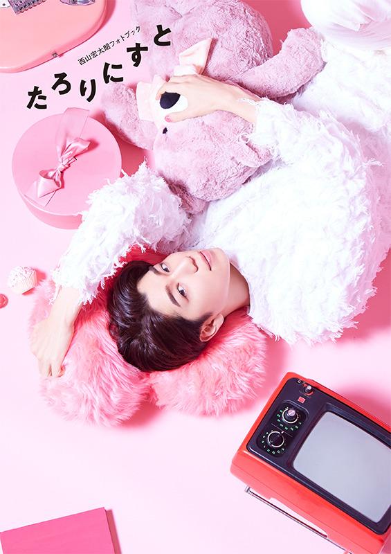 声优西山宏太朗即将推出写真集,预计2月13日发售
