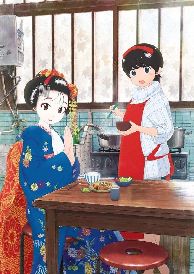 动画「舞伎家的料理人」主视觉图公开 于2021年2月25日播出