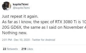 英伟达 RTX 3080 Ti 新爆料:显存缩减到 12GB 流处理器数量仍为 10496
