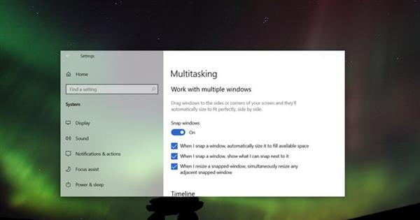 Win10新版功能盘点:虚拟桌面 Aero Shake成为可选功能