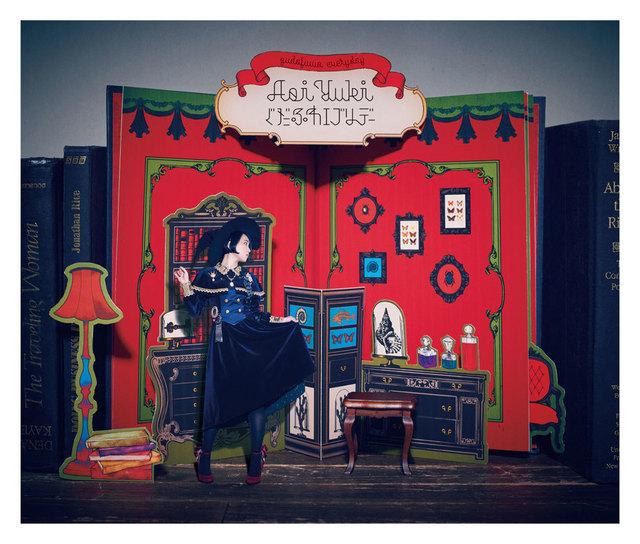 悠木碧新单曲「ぐだふわエブリデー」封面图公开,该单曲将于4月7日发售