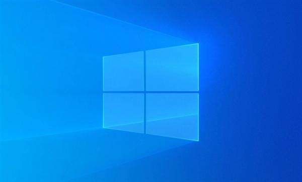 微软开始强制升级至Win10 20H2 启用全新界面
