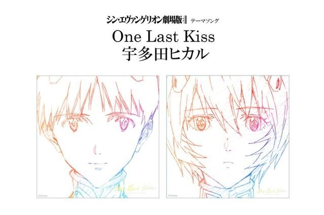「新世纪福音战士 剧场版:│▌」公开了由歌手宇多田光演唱的主题曲「One Last Kiss」MV