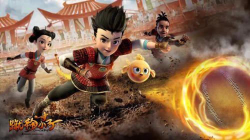 2021国产动画爆款提前预定啦!中华蹴鞠文化超级IP《蹴鞠小子》即将给你答案