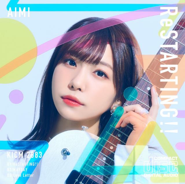 声优歌手寺川爱美即将推出首张单曲「ReSTARTING!!」,4月7日发售