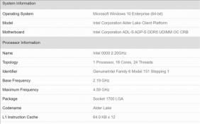 Intel顶级独立显卡DG2曝光 拥有512个执行单元最高频率1.8GHz