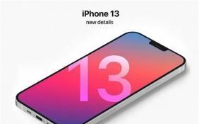 更流畅!苹果测试搭载三星 LTPO 120Hz 屏幕iPhone 13 Pro 系列新机