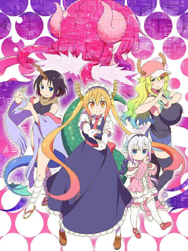 TV动画「小林家的龙女仆」第2季主题曲情报公开,该动画将于今年7月播出