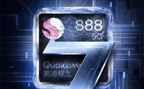联想拯救者电竞手机2 Pro将发布 搭载骁龙888 拥有双涡轮超维散热系统