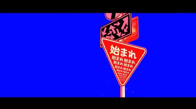じん发布了「阳炎project」10周年纪念MV「Children Record((Re:boot)」