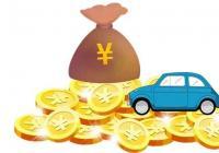 汽车代理商模式兴起 传统汽车销售模式正逐渐被颠覆