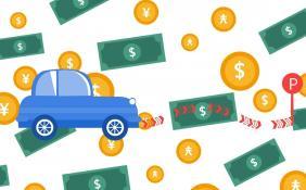 新网银行遭遇通报 汽车金融公司多次被罚