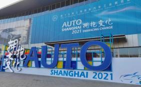 老战场、新局面,上海车展及汽车市场中新能源车型将成绝对主力