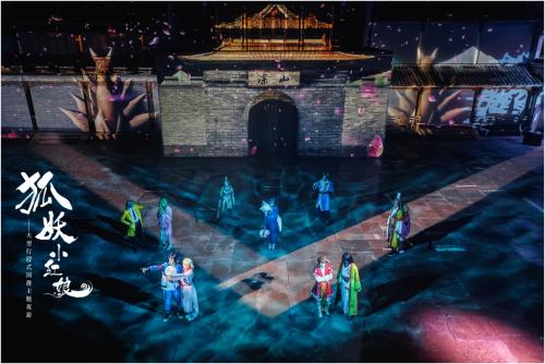 国内首个国漫主题数字景区——杭州《狐妖小红娘》景区将正式开业!